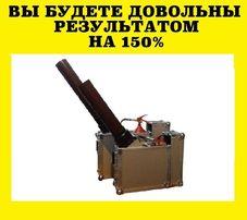 Заказ и аренда пушки конфетти Одесса на свадьбу, корпоратив, праздник