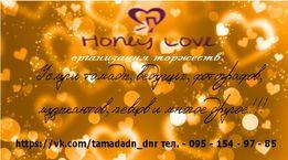 """Тамада, ведущая Горловка """"Hone Love"""". Организация Торжеств"""