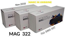 Mag 322slim new+Бесплатная доставка