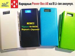 КОРПУС POWER BANK 8X18650/ Повер банк на 8 аккумуляторов/ POWER BOX A8
