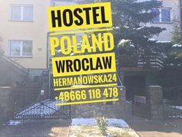 Хостел Вроцлав Польша от 20zl.