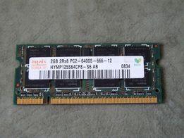 Пам'ять DDR2 для ноутбуків, різна.