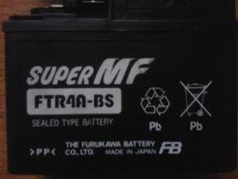 Продам аккумулятор для мопедов производства Japan б/у