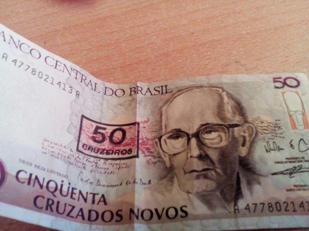 Бразильські гроші