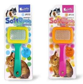 Soft brush for rodents & cats