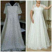 Платье свадебное 56 58 60 размера