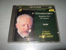 П.Чайковский *Симфония №5,Буря* - Оригинал Новый CD Мелодия СССР 1991г