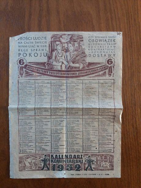 Kolekcjonerski rarytas - przodek dzisiejszych świadectw szkolnych Wodzisław Śląski - image 4