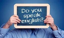 Репетитор английского