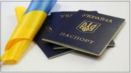 Прописка в Одессе от 1900 грн