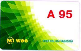 Талоны на Бензин А-95 WOG -4,00 грн/литр