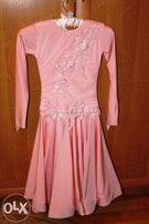 Бейсик рейтинговое платье для бальных танцев (ювеналы 1, 2)