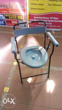 Foldable commode chair. 0