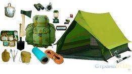 Аренда палаток и прочего туристического инвентаря