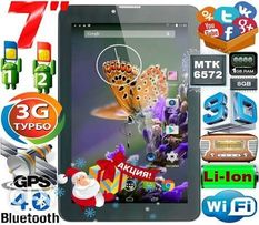 • ЗВОНЯЩИЙ 3G Xiaomi Tab 7 Планшет смартфон 8GB ПАМЯТИ + 1GB ОЗУ 2 сим
