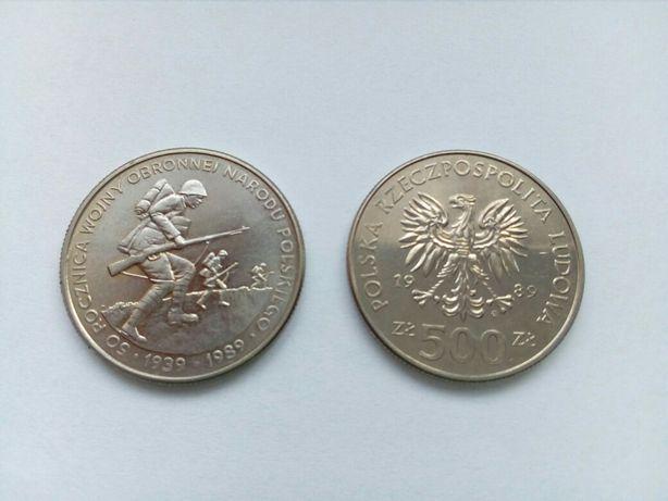 Moneta 500 zł Zabrze - image 1