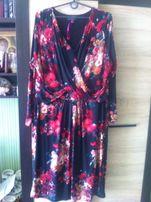 платье ( большой размер )
