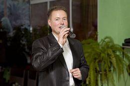 Ведущий с музыкой на свадьбу за 3500 грн!!!