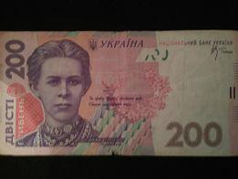 """Купюра """"200 гривен"""", зеркалка 77 550 77, год 2007"""