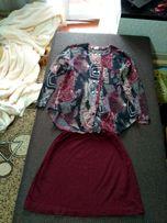 Костюм женский с белорусского трикотажа,кардиган с юбкой.качество отме