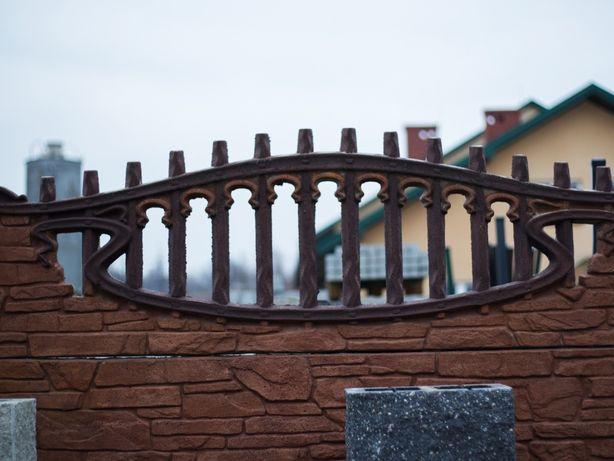 Płot betonowy,ogrodzenie betonowe,płyty ogrodzeniowe,słupki betonowe Ropczyce - image 6