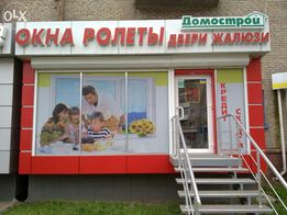 Ролеты, окна, двери, балконы, жалюзи, ролшторы, двери входные Луганск