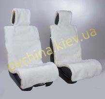 Накидка на сиденье автомобиля из натурального меха овчины (мутона)