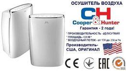 Осушитель воздуха CH-D016WDP6,40л/сутки,S=120м2, C&H ,новый,гар.2 года