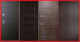 Двери входные квартира, улица на складе!