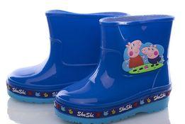 Резиновые сапоги для деток р.28-32 цена 250 гр синий цвет
