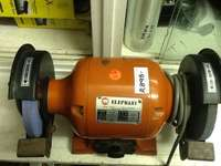 Image of Bench grinder elephant (BHP610)
