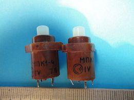 Кнопка МПК1-4 2 шт., новые, с хранения.