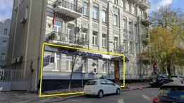 Без комиссии! ЦЕНТР, Ярославов Вал, 38, 1 этаж, фасад, 350м2