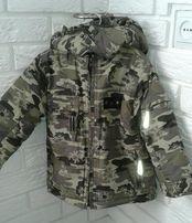 Куртка на рост 98