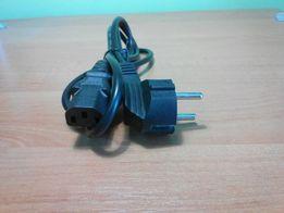 Сетевой шнур питания от блока питания 220В.