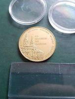 Medal wydany przez Katedrę Polową Wojska Polskiego, Moneta pamiątkowa