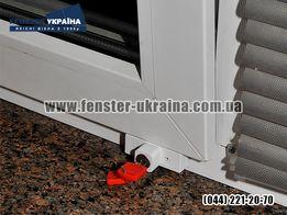 Детский замок блокиратор защита на окна BSL фиксатор от детей и взлома