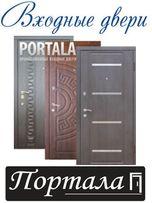 Бронированные входные двери ТМ Портала, Украина