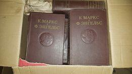 Маркс Энгельс 1 - 22 том.