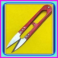 Mini Metalowe Obcinaczki/Nożyce/ Nożyczki (Wędkarskie lub Krawieckie)
