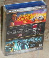 "3D Blu-ray ""Джон Картер_Пираты_Трон"""