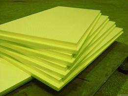 Пенополистирол желтый экструдированный new symmer