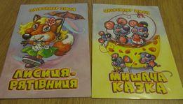 детские книжки кубики детский набор+ещё подарок