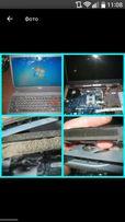 Ремонт чистка ноутбуків, стаціонарних компютерів, настройка роутерів
