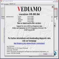 Начальный видео курс по работе с программой Vediamo — инженерное меню