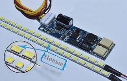 "LED подсветка универсальная 15-24"" Rev 3.0 светодиоды LG Innotek 5630"