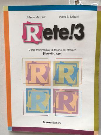 Rete!3 podręcznik Charzyno - image 1