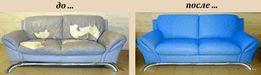 Перетяжка мебели ремонт не дорого и доступно!