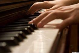 Репетитор фортепиано и сольфеджио для взрослых и детей