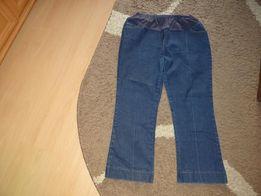 Spodnie dżinsowe duże XXXL rozm.44/46
